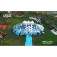 Buy cheap White aluminum and PVC  Special Mixed Stucture Tent for Wedding Party from Wholesalers