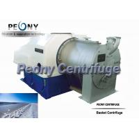 Buy cheap Model PP-100 Continuous Chemical Centrifuge Two Stage Pusher Centrifuge For Fumaric Acid from wholesalers