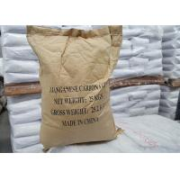 Buy cheap Light Brown Powder Manganese Carbonate Electronic Grade CAS NO. 598-62-9 product