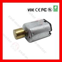 Buy cheap dc micro vibrating motor for RC toys N20 product
