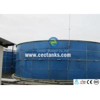 Buy cheap Glass Lined Bolted Steel Tanks NSF - 61 Certificate for Water Supply / Storage product