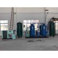 Buy cheap Nitrogen Generator for Food Packing Machine with Oil Free Compressor from wholesalers
