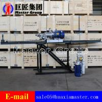 Best Selling electric type small rock drilling rig