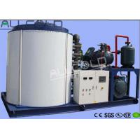 Buy cheap Chemical Industry 82KW Ice Flaker Machine, Ice Flakes Making Machine product