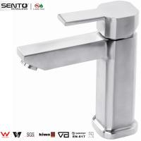 Buy cheap New designe basin faucet round square shape product