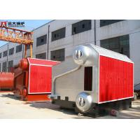 Buy cheap 2 Ton Biomass Fired Industrial Steam Boiler Water Tube Biomass Boiler product