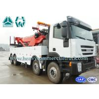 Buy cheap LHD Multi - Way Valve 50 Tons Wrecker Tow Truck To Remove Obstacles product