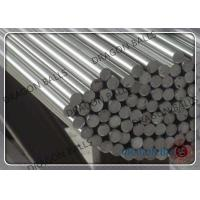 Buy cheap Anti Friction Steel Grinding Rods Versatile Excellent Impact Resistance product