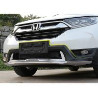 Buy cheap Honda All New CR-V 2017 Engineering Plastics ABS Front Guard and Rear Bumper Guard product