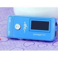 Buy cheap BMorn BM-212 2GB MP3 product