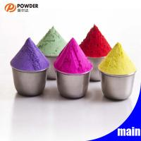 Buy cheap Smooth Surface Epoxy Powder Coating Materials , Heat Resistant Powder Coat product