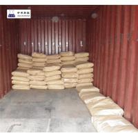 Buy cheap Medical Grade 90-64-2 Dl Mandelic Acid Raw Materials Of Pharmaceutical Products product