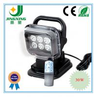 China 30w led remote control car roof light on sale
