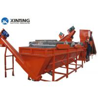 Buy cheap CE Polypropylene Recycling Machine , HDPE LDPE Plastic Recycling Equipment product