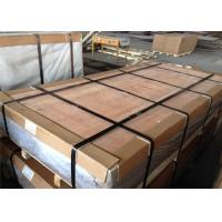 Buy cheap Hot Rolled / Cold Rolled Polished Aluminium Sheet In Different Series from Wholesalers