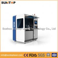 Buy cheap 600*400mm Cutting Size Fiber laser cutting machine with laser power 500W product