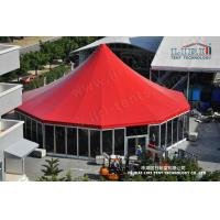 Buy cheap elegant polygonal party tent factory product