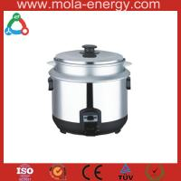 Buy cheap High quality Biogas rice cooker product