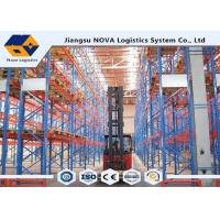 Buy cheap Durable CE Customized Industrial Pallet Racking System , Easy Assembly Steel Heavy Duty Shelving  product