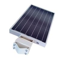 China Integrated Solar Lights 15 Watt (All-in-One Solar Lights) on sale