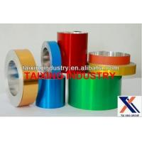 Buy cheap 8011 Lacquered Aluminium Coil For Medicine Caps product