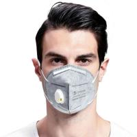 Buy cheap Antibacterial N95 Face Mask High Efficiency Virus Protection Low Breath Resistance product