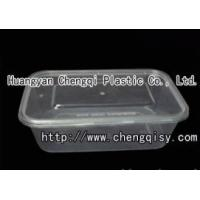 Buy cheap Disposable Microwave Food Container product
