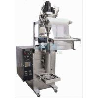 Buy cheap Automatic Small Liquid Packing Machine For Liquid & Viscous Liquid Filling Machine product