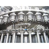 China Industrial vitamin drinks, milk, beverage bottling rinsing, filling and capping machines on sale