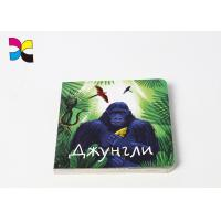 Buy cheap Baby Or Kids Book Printing With Saddle Stitching Varnish Long Shelf Life product