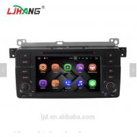 Buy cheap SD Card Port FM AM Bmw X5 E53 Car Gps Navigation System Dvd Player 2GB DDR3 product
