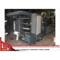 Buy cheap Automatic 80m / Min Paper Flexo Printing Machine For Printing Envelopes product