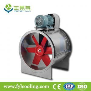 Buy cheap FYL T30 axial fan/ blower fan/ ventilation fan product