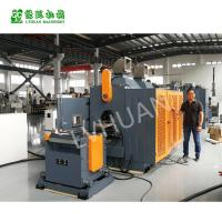 Buy cheap Advanced PTFE Extrusion Machine High - Grade Hydrostatic Bearing Equipment product