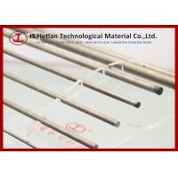 Buy cheap 330 mm Tungsten Carbide Rod K20 - K30 with Density 14.17 g / cm3 , TRS 4200 MPa from Wholesalers