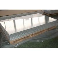 Buy cheap Decorative Diamond PVC Coated Aluminum Sheet Metal 1x2m / 1.22x2.44m product