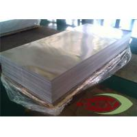 Buy cheap H34 Silver Polished Anodized  Polished Aluminium Sheet Thickness 0.20 - 10mm , Aluminum Coils product