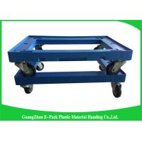 China Collapsible Heavy Duty Dolly , Moving Equipment Dolly Plastic Frame With PU Wheels on sale
