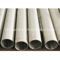 Buy cheap SS304 316 Stainless steel welded pipe seamless steel tubes/Silver/bright/polish tube for Furniture tubes decorati product