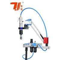 Buy cheap Withe & Blue Penumatic flexible arm tapping machine with tapping range of M3-M16 product