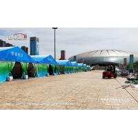 Buy cheap Aluminum Frame Tents with Printing Logo , Printed Colorful Party Tents for Outdoor Events product