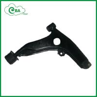 Buy cheap MB917165 MB917166 CONTROL ARM FOR MITSUBISH product