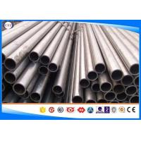 Buy cheap S355JR Alloy Cold Rolled Steel Tube DIN 2391 OD 10-150 Mm WT 2-25 Mm product