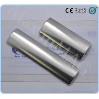 China NdFeB or Neodymium arc shaped segment magnet for small wind generators on sale