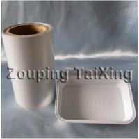 Buy cheap Lacquer Aluminium Foil For Airline Container And Lid product