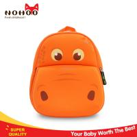 Buy cheap Lovely Toddler Boy Book Bags Comfortable product