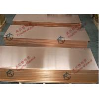 H118 Polished Brass Copper Alloy Sheet 2mm T1 T2 TU1 TU2 for Roofing , 300mm to 3000mm Width