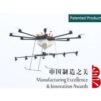 Buy cheap High-tech 8 Rotor Agriculture UAV Multi-Rotor Unmanned Plant Protection Helicopter Sprayer product