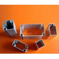 Buy cheap Aircraft aluminum extrusions in China, High grade silver anodized 6061 T6 aluminium profiles for tent poles product