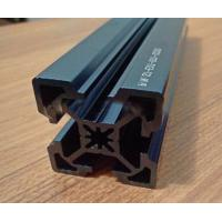 Buy cheap Laser engraving on anodized aluminum, Super high precision blue anodized extruded aluminum profile product